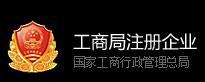 中国工商局正规注册企业